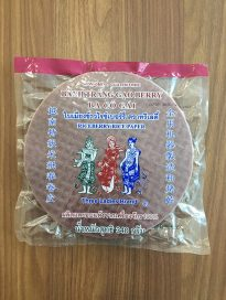 Bánh tráng gạo Berry 22cm (340g)