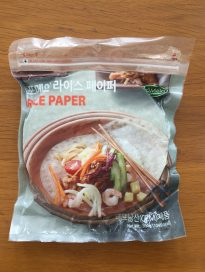 RICE PAPER – ZIPLOCK BAG