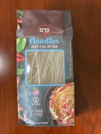 Thin Rice Vermicelli 300g